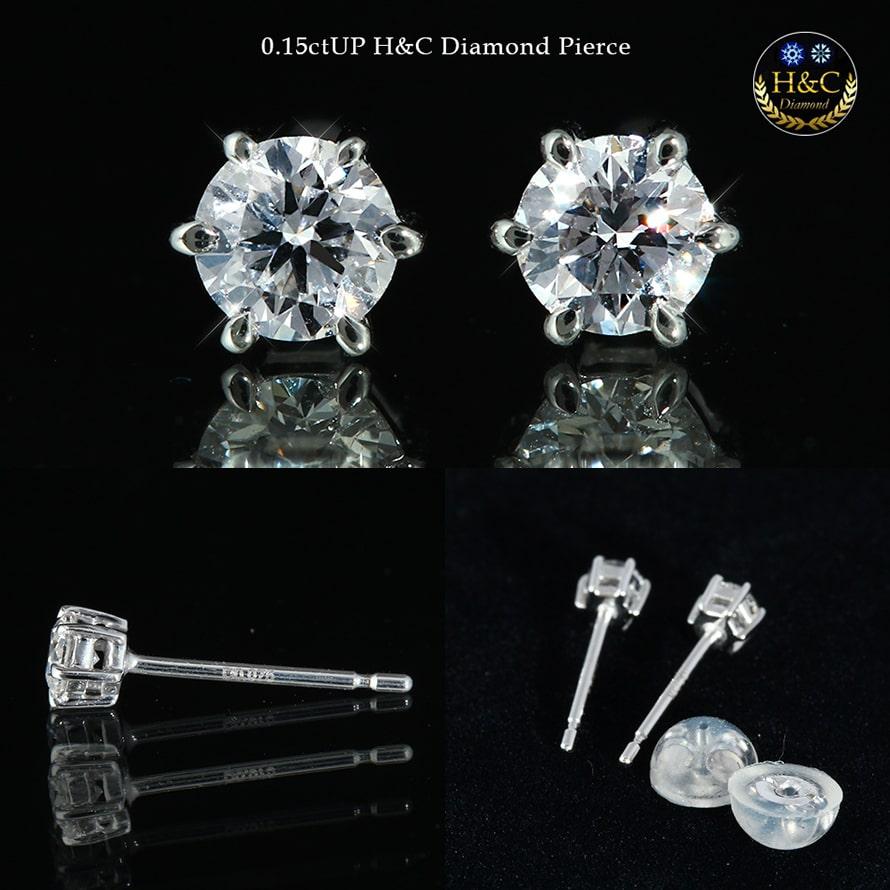 【送料無料】天然ダイヤモンド計0.15ctUp H&C ハート&キューピット × K18ホワイトゴールドピアス