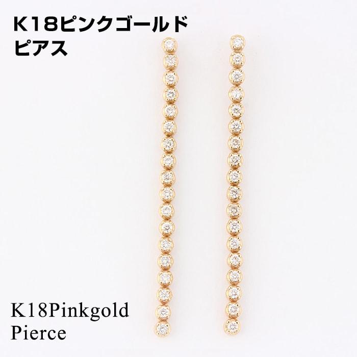 天然ダイヤモンド 計0.382ct K18ピンクゴールドピアス レディース
