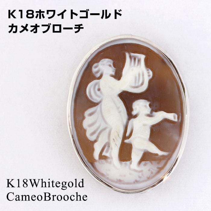カメオブローチ K18ホワイトゴールド