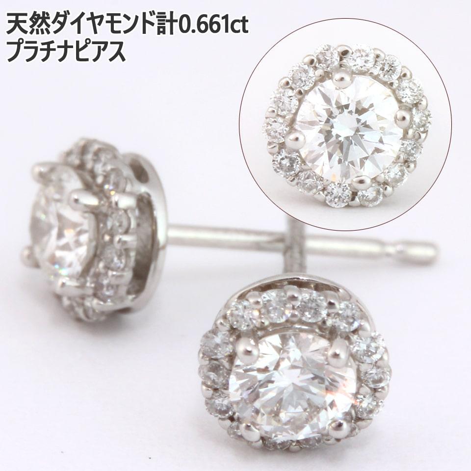 天然ダイヤモンド  計0.471ct Gカラー/VVS2/EXCELLENT 脇石合計0.14ct プラチナピアス