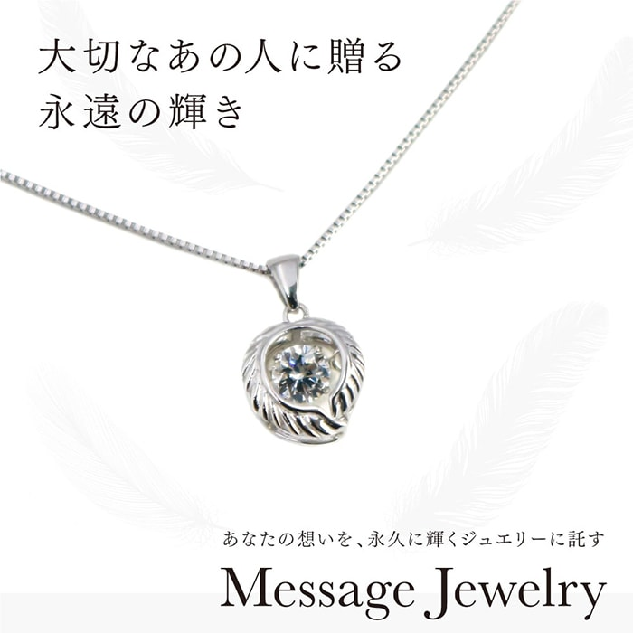 Arc'nsyd アルカンシード ダンシングストーン ダイヤ ネックレス K18ゴールドWG/YG/PG