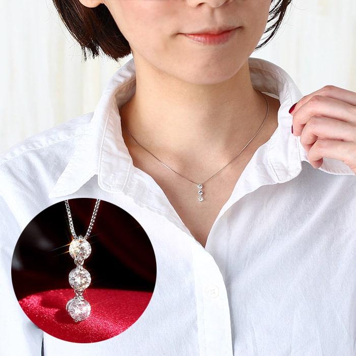 ファミリーセールご優待 天然ダイヤモンド計0.5ct プラチナ900 スリーストーン ペンダント ネックレス レディース 通常価格68,100円から30%OFF